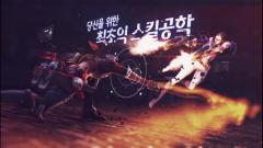 와이제이엠게임즈, 액션MORPG '트리플S' 프로모션 영상 공개