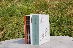 광주문화재단, 故 박선홍 선생님 추모 1주기 & 광주학 콜로키움 북 콘서트 개최