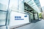 삼성생명, '金 무역펀드 환매 연기' NH투자와 법정공방