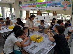 대구녹색학습원, 학생·학부모·교사 환경사랑 특별체험