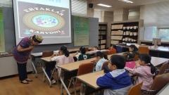 국제정보센터, 어린이 프로그램 수강생 모집