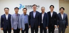 IPA, 전문가 그룹 자문단 발족으로 콜드체인 클러스터 구축사업 박차