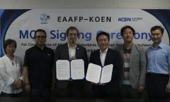 한국남동발전, EAAFP와 생태계 보전활동 전개