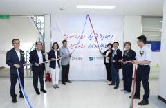 군산대, 군산 청년해외취업지원센터 개소식