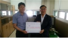 마사회 인천부평지사, 부평구노인복지관에 기부금 전달