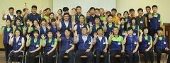 농협목포농수산물유통센터, 추석특판 사업추진 결의대회 및 착화식