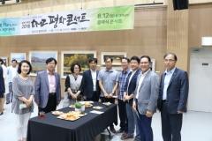 경기도의회 문광위, 2018 DMZ 평화콘서트 참관
