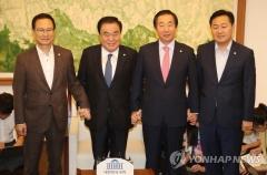 국회 특활비 폐지…매년 60억 '깜깜이 예산' 없앤다