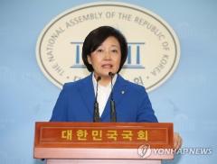 박영선, 은산분리 완화에 복병되나…산업자본 25% 법안 발의