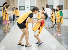 넷마블문화재단, '2018 넷마블게임소통교육 가족 캠프' 성료