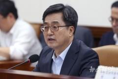 """김동연 """"내년 정부부처 특활비 일부 폐지할 것"""""""