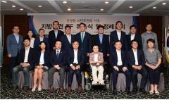 제10대 서울시의회 지방분권TF 출범...김정태 단장, 3대 추진목표 제시
