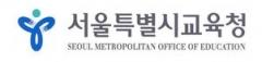 서울시교육청, '우정이 있는 학교'공익캠페인 영상광고 선보여