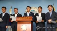 """김관영 """"거대 양당은 꼼수 특활비 폐지에 사과하라"""""""