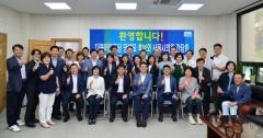 이해찬ㆍ송영길ㆍ김진표 민주당대표 후보자들, 서울시의회 찾아 지지호소