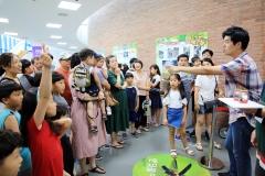 남원백두대간생태교육장 전시관, 광복절 이벤트 진행