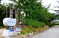 진안군, 2년 연속 풍경있는 농산촌 가꾸기 사업 선정