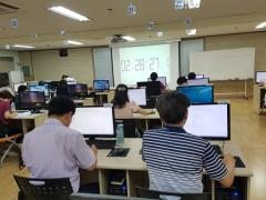 경기도교육청 공무원 정보지식인 대회 개최