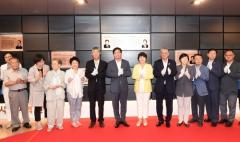 독립운동가 김세환 등 8인, 수원시 명예의 전당 헌액