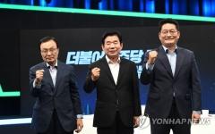민주당권주자 여론조사…이해찬 38.5% 1위, 김진표 28.7% 송영길 18.3%