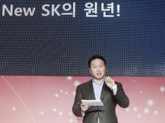 SK그룹 이천포럼 개막…최태원 회장 '메시지 경영' 주목