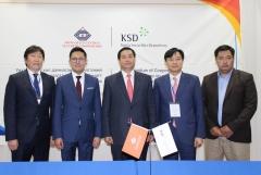 한국예탁원, 몽골예탁결제회사와 국경간 증권 발행 MOC 체결