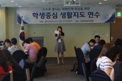 인천시교육청, 학생중심 생활지도 초중고 교사 직무연수