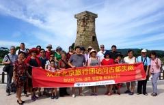다시 경북 찾아오는 중국 단체 관광객