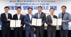 경북도 미래 성장동력산업은 '베어링산업'