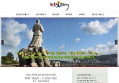 (사)정읍사문화제 제전위원회, 제29회 정읍사문화제 부도상 후보자 추천 접수
