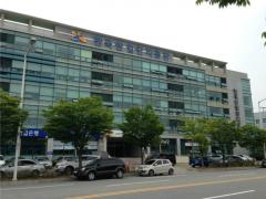 산단공, 국가산단 대상 '지방투자촉진보조금' 순회 설명회