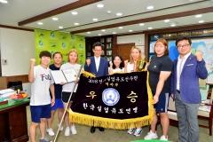 고창군청 유도선수단, 2018 전국 실업유도 선수권 대회 단체전 우승