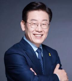이재명 지사, 안양 아스콘공장 부지 '공영개발사업' 선택