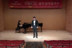 광주문화재단, '광주성악콩쿠르' 본선 진출자 확정