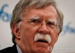 """볼턴 """"폼페이오 곧 4차 방북 이뤄질 것""""… '1년내 비핵화' 강조"""