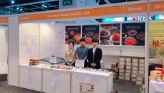 단국대 GTEP사업단, 홍콩 식품 박람회 참가해 홍보 활동 · 수출 상담 진행