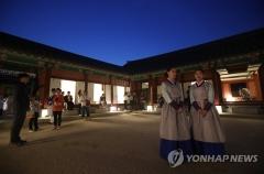 궁궐 체험 '경복궁 별빛야행' 재개…19일부터 예매