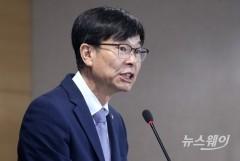 """정무위 십자포화에 김상조 """"반성하고 개선할 것""""(종합)"""