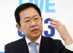 박남춘 인천시장, 인천사회복지공동모금회 명예회장 추대