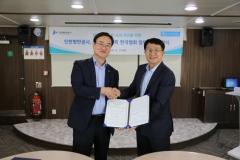 인천항만공사(IPA), 유엔환경계획 한국협회와 인천항 친환경 프로그램 추진