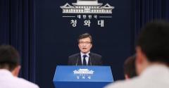 """靑 """"내달 남북 평양 정상회담, 비핵화 문제에 집중"""""""