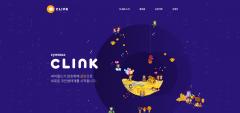 싸이월드, 가상화폐 '클링' 공개…4분기 거래소 상장 목표