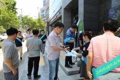 한국국토정보공사(LX), 공공기관 청렴문화 확산 앞장