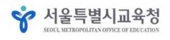 서울시교육청, 서울교육발전 위해 20개 구청장과 6대 협의 의제 논의