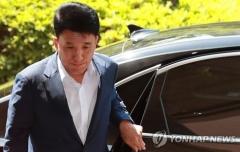 함영주 KEB하나은행장, '채용비리' 첫 공판서 모든 혐의 부인