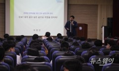 광양교육지원청, 찾아가는 맞춤형 진로특강 '호응'