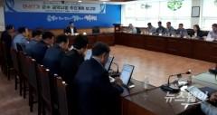 """김산 무안군수, """"'군민의 삶의 질'개선...단 1%의 가능성도 놓쳐선 안돼"""""""