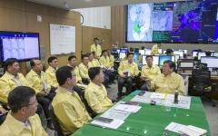 농어촌공사,  태풍 '솔릭' 대응 안전상황 점검 및 주요시설물 관리인력 추가 배치