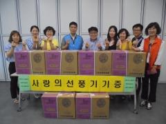 한국가스기술공사 그린누리봉사단, 선풍기 기증
