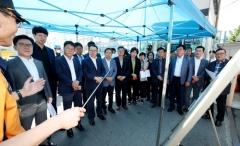 인천시의회, 남동공단 세일전자 현장서 화재 수습 상황 점검